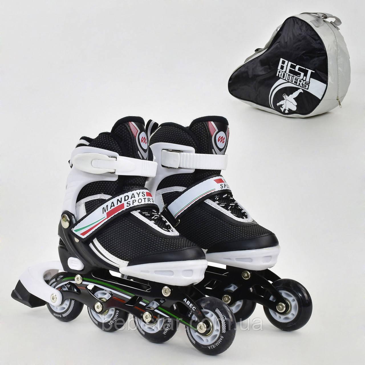 Детские роликовые коньки белые 9001 S Best Roller размер 31-34 полиуретановые колеса