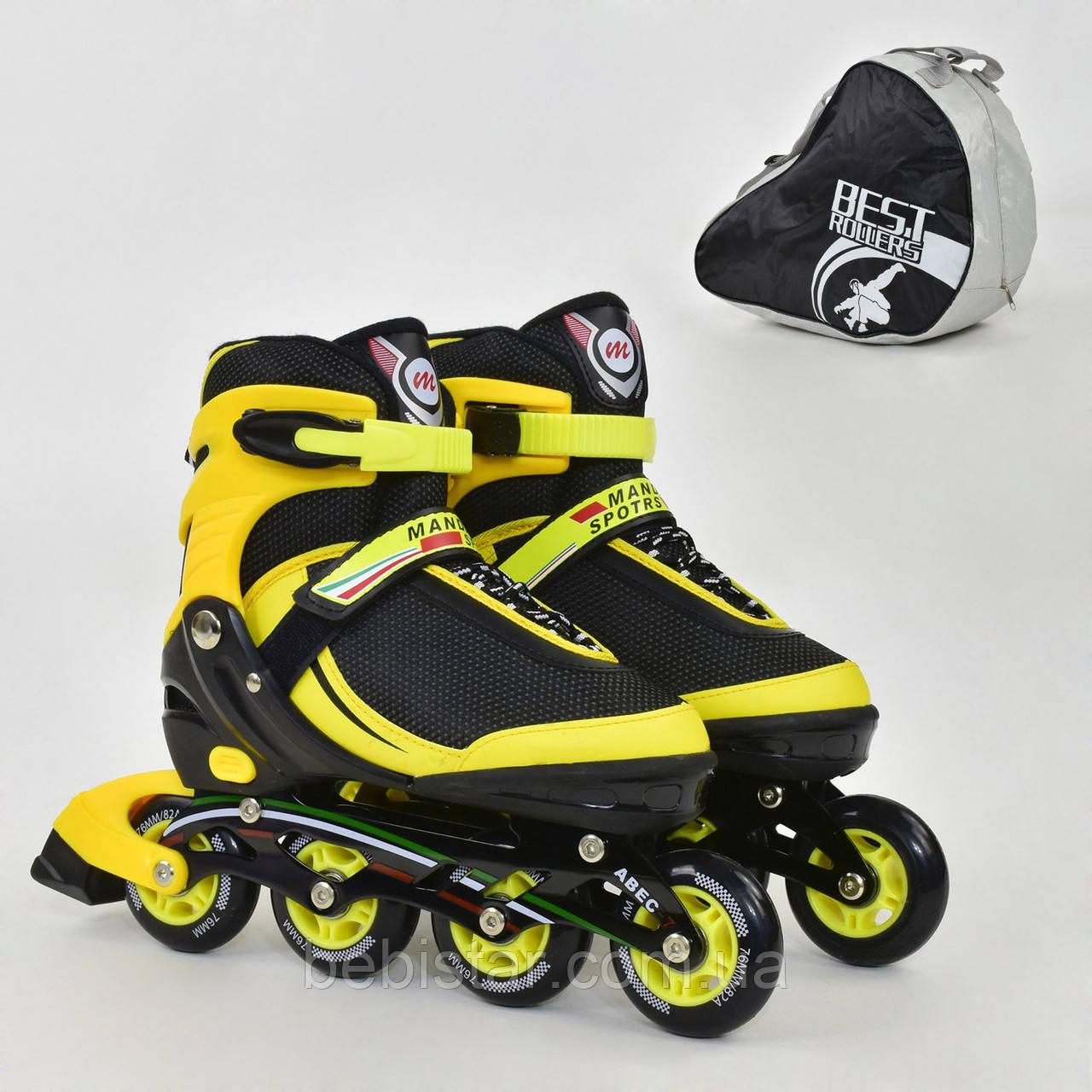 Детские роликовые коньки желтые 9001 S Best Roller размер 31-34 полиуретановые колеса