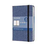 Блокнот Moleskine Limited Denim Карманный (9х14 см) 192 страницы в Линейку Антверпен Синий (8058647626253), фото 1