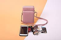 Женская сумочка Baellerry на ремешке. Пудровый и др.модные цвета. Вместительный и яркий аксессуар