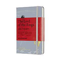 Блокнот Moleskine Limited Lord of the Rings Карманный (9х14 см) 192 страницы в Линейку Серый (8053853600134), фото 1