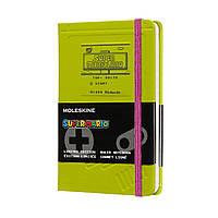 Блокнот Moleskine Limited Super Mario Карманный (9х14 см) 192 страницы в Линейку Зеленый (8058647621166), фото 1