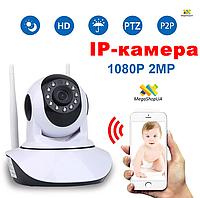 Цифровая IP-камера HD 1080P. Камера Wi-Fi поворотная 355 / 120. Видеоняня. Слежение за объектом