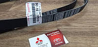 Ремень Генератора Toyota Land Cruiser Prado,J120 150 1KDFTV  90916-02510