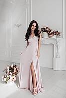 Светлое шелковое длинное платье на тонких брительках (XS)