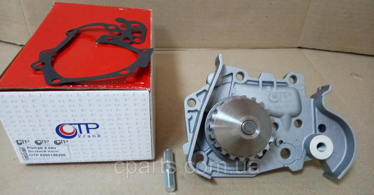 Помпа (водяной насос) Renault Sandero 1.4 - 1.6 (OTP 8200146298)(среднее качество)