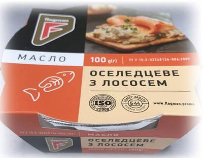 Масло оселедця з сьомгою 100 грам