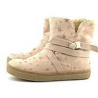 Утепленныесапожки Friboo (Германия) р 36. Интернет-магазин брендовой обуви