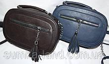 Женские овальные клатчи через плечо на ремешке с цепочкой 23*15 см (каштан и синий)
