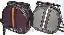 Женские круглые клатчи через плечо на ремешке с цепочкой 19*18 см (серый и шоколад)