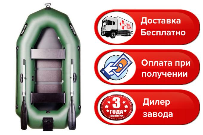 купить лодку bark в украине
