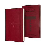 Подарункове видання Moleskine Passions Блокнот Вин (13х21 см) 400 сторінок (8058647620220), фото 1