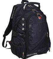 Рюкзак Swissgear 8810, дождевик в комплекте, 35 л, USB выход