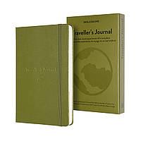 Подарочное издание Moleskine Passions Книга Путешествий (13х21 см) 400 страниц (8058647620268), фото 1
