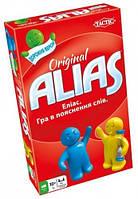 Alias Элиас Классический Рус, дорожняя версия