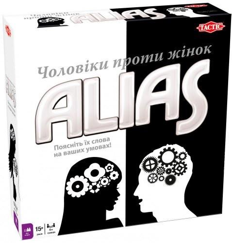 Настольная карточная игра Элиас Мужчины против Женщин (Чоловіки проти Жінок) UKR