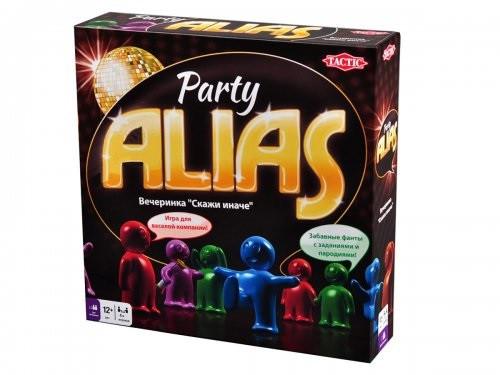 Alias Party   Элиас Вечеринка