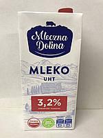 Молоко ультрапастеризоване 3,2%