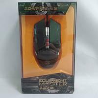 Компьютерная игровая мышь, мышка Zornwee GX20 с подсветкой Чёрный