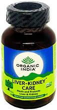 LKC Organic India (Liver-Kidney Care) очистка печени и почек, 60 капсул