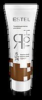 Тонирующая маска для волос ЯТОН 6/74 Каштановый