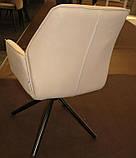 Кресло поворотное BOSTON бежевое Concepto (бесплатная доставка), фото 7
