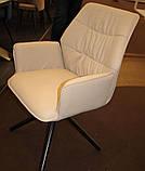 Кресло поворотное BOSTON бежевое Concepto (бесплатная доставка), фото 8