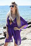 Пляжная туника купить короткая парео пляжна тунiка шифоновый халат, фото 4