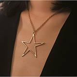 "Цепочка ""Elegant Star"", 2 цвета, фото 10"