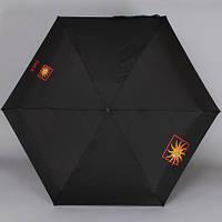 Мини зонт NEX плоский в футляре, расцветка Солнышко
