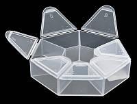 Коробка органайзер для бисера 7 ячеек