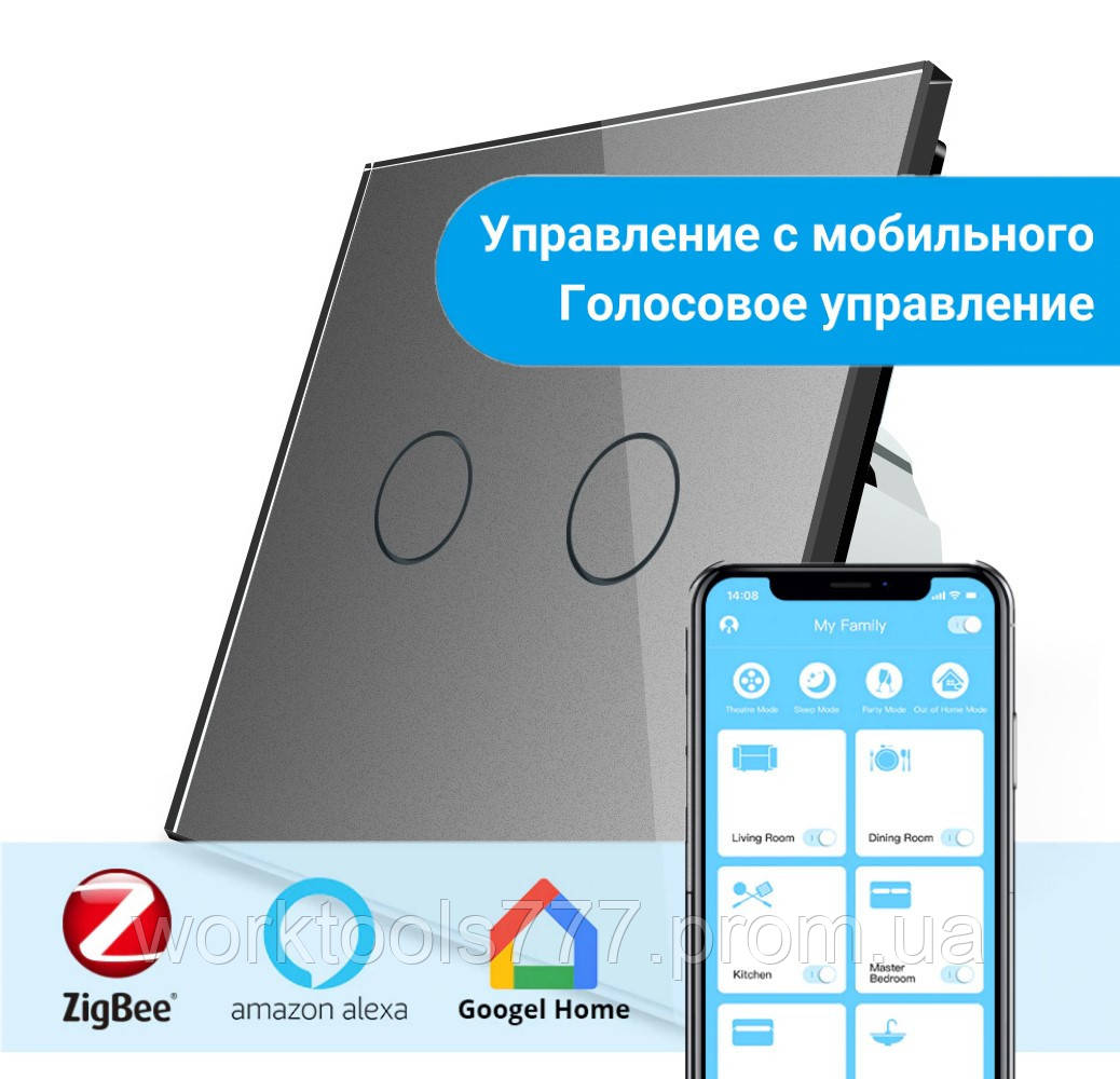Сенсорный Wi-Fi выключатель Livolo ZigBee 2 канала серый стекло (VL-C702Z-15)