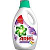 Ariel Excel Gel Actilift Color  гель для стирки цветного (40 ст.)