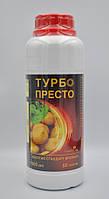 Инсектицид Турбо Престо (ОРИГИНАЛ) к.с. (500 мл), Симейный Сад