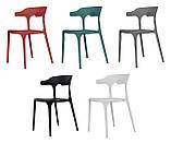 Пластиковый стул Lucky серый графит Concepto (бесплатная доставка), фото 5