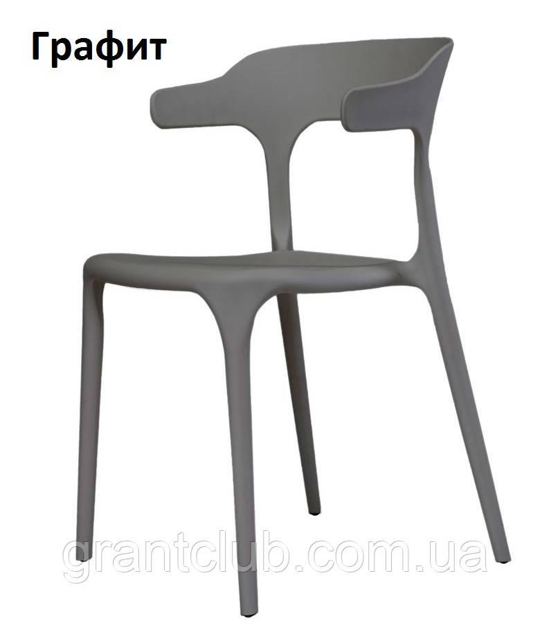Пластиковый стул Lucky серый графит Concepto (бесплатная доставка)
