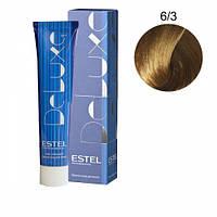 Краска для волос стойкая Estel Deluxe (6-3 Темно-русый золотистый)