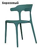 Пластиковый стул Lucky темно бирюзовый (бесплатная доставка), фото 3