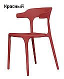 Пластиковий стілець Lucky червоний кармін (безкоштовна доставка), фото 9