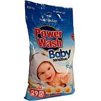 Стиральный порошок Power Wash Sensitive Baby 2,2 кг