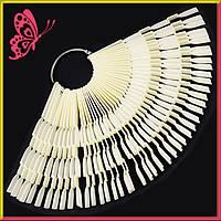 Палитра для Маникюра Веер Тройной Матовый Белый на 150 образцов