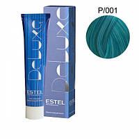 Краска для волос стойкая Estel Deluxe (P/001 Бирюза)