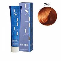 Краска для волос стойкая Estel Deluxe (7-44 Русый медный интенсивный)
