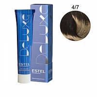 Краска для волос стойкая Estel Deluxe (4-7 Шатен коричневый)