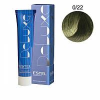 Краска для волос стойкая Estel Deluxe (0-22 Зеленый)