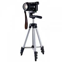 Штатив для фотоаппарата трипод 3666 серебряный + чехол + bluetoth