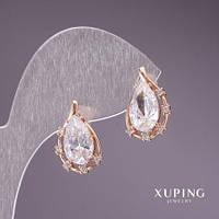 Серьги Xuping с белыми камнями 19х11мм позолота 18к