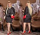 Костюм жакет юбка большой размер , фото 2