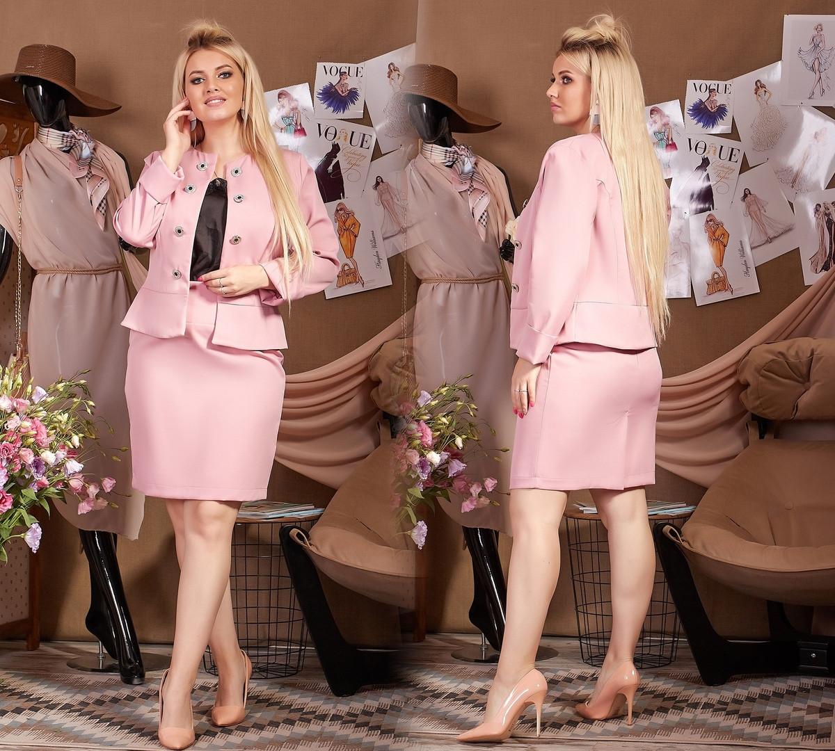 Костюм жакет юбка большой размер