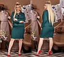 Костюм жакет юбка большой размер , фото 3